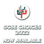 view our year 9 options brochure